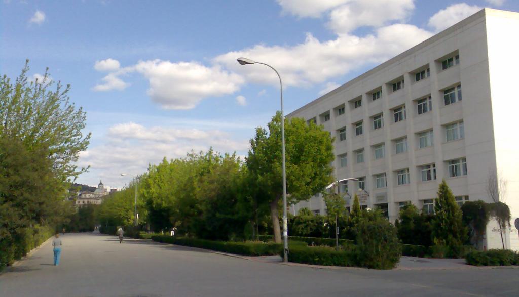 Centros UGR